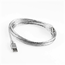 CU-X-18: USB 2.0 extension cable A male to A female PREMIUM quality silver 2m