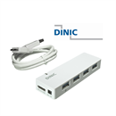 A-USB3-62M: USB 3.0 HUB with 4 ports white from DINIC